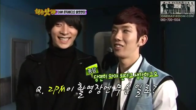 100115 Section TV 2AM Shooting MV 2PM guest.flv_000133633
