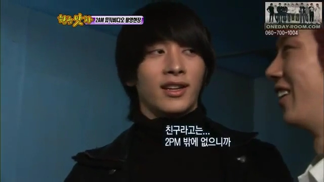 100115 Section TV 2AM Shooting MV 2PM guest.flv_000148233