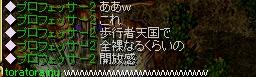 hage3100318[01]