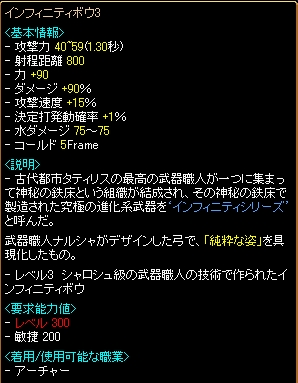 infi3.jpg
