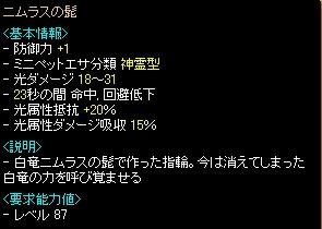 yubi3.jpg