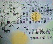 20050607003601