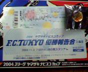 20051103003317