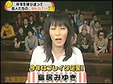 GETライブ 動画