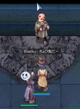 chyobi.jpg