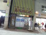 nishikawa-panjyu.jpg
