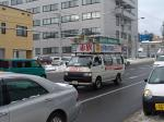 otaru-kyosanto.jpg