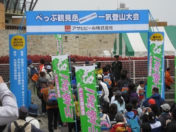 2008-0413_090710.jpg
