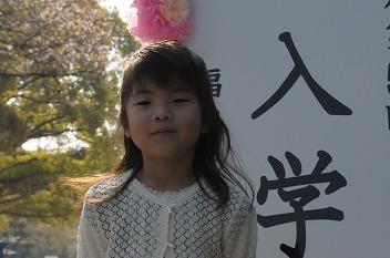 2009-0409_090321.jpg