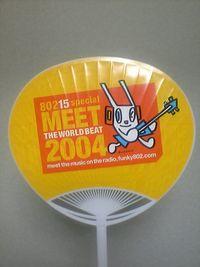 20050127020723.jpg
