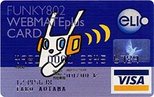 FUNKY802 WEBMATE plus CARD