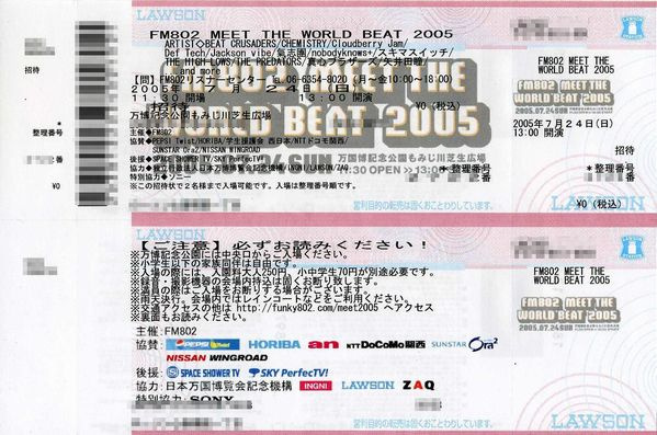 FM802 MEET THE WORLD BEET 2005 チケット