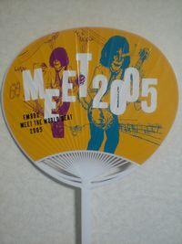 FM802 MTWB2005 うちわ