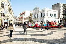 220px-Senado_Square_in_Macau01.jpg