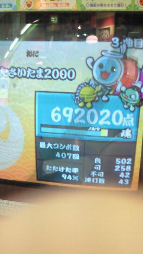 200905201811000.jpg