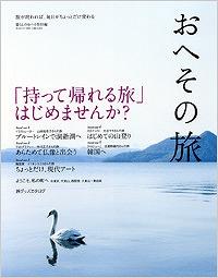 s-00004137_d.jpg