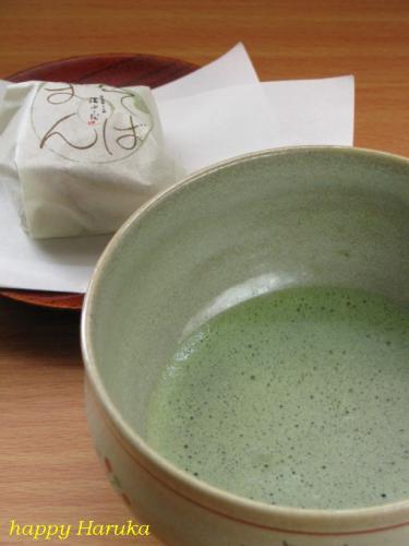 抹茶カプセルとそば饅頭