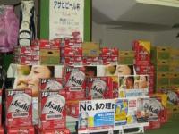 20090809asahi.jpg