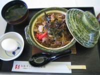鳥取県産牛丼