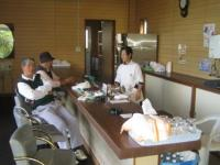 15番茶店