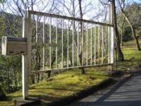 gate090109.jpg
