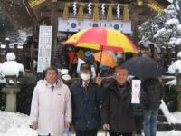 hatumoude200901.jpg