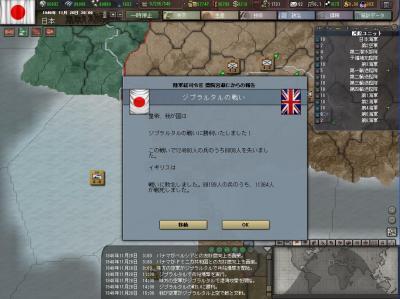 Hoi3_29.jpg