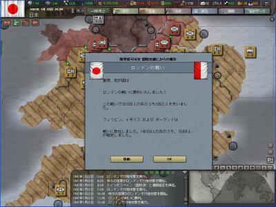 Hoi3_31.jpg