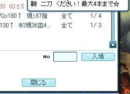 SPSCF0002_20110224212011.jpg