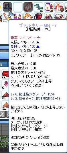 SPSCF0004_20110224212010.jpg