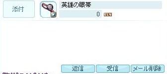 SPSCF0004_20110301212855.jpg