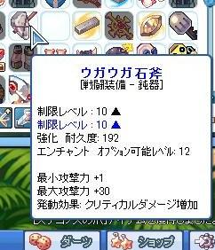 SPSCF0004_20110319211754.jpg