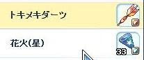 SPSCF0008_20110331204753.jpg