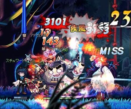 SPSCF0009_20110224212010.jpg