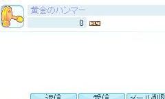 SPSCF0010_20110309213339.jpg