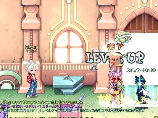 SPSCF0013_20110325214812.jpg