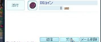 SPSCF0025_20110331204944.jpg