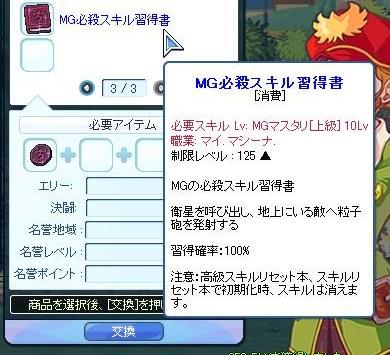 SPSCF0026_20110331204944.jpg