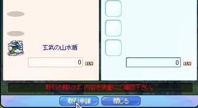SPSCF0028_20110304210958.jpg