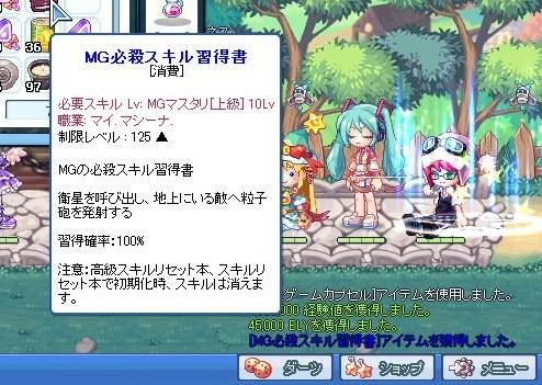 SPSCF0028_20110331204943.jpg
