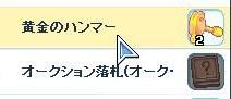 SPSCF0038_20110308213354.jpg
