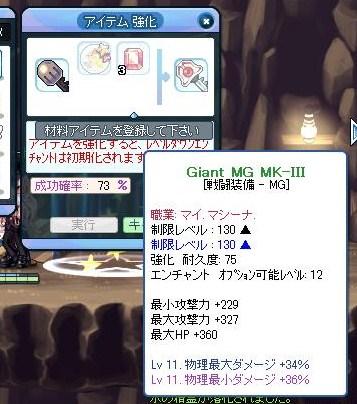 SPSCF0038_20110331205019.jpg