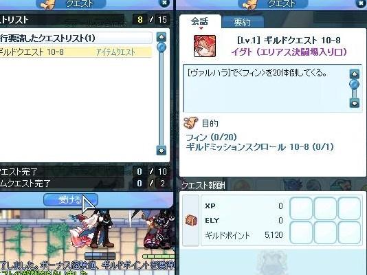 SPSCF0040_20110331205019.jpg