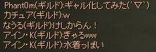 9月16日ロックその15(けしからん!)