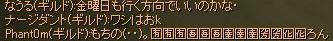 9月16日ロックその16(金曜日も行くよ!)