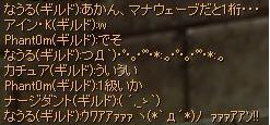 10月14日パンドラ(なんというネタスキル)