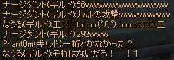 10月14日パンドラ(攻撃力乙)