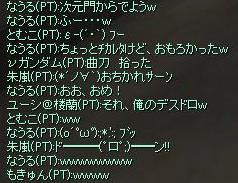 11月21日その15(それ俺の・・・)