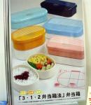 3・1・2弁当箱法①