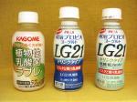 乳酸菌飲料とはっ酵乳